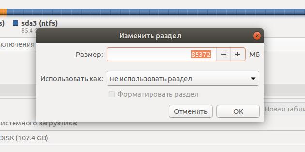 ustanovka_ubuntu_11-630x315.png