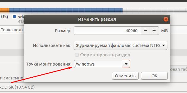 ustanovka_ubuntu_15-630x315.png