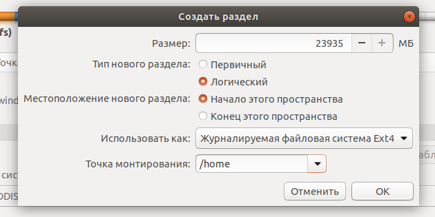 ustanovka_ubuntu_19-630x315.png