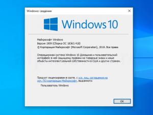 windows-10-free-upgrade-for-windows-7-screenshot-12-300x227.png