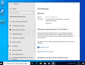 windows-10-free-upgrade-for-windows-7-screenshot-13-300x229.png