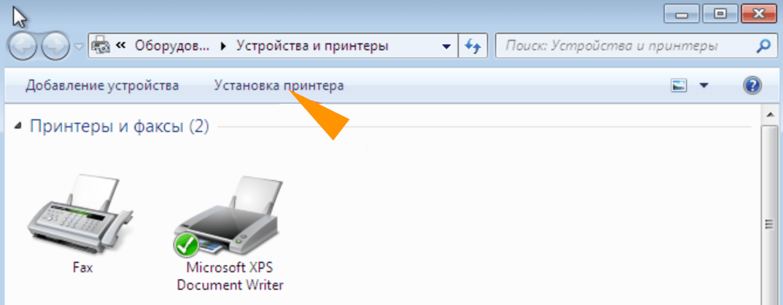 ustanovka-printera-windows-min.png
