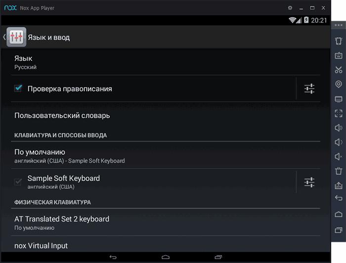 Русский язык в андроид эмуляторе Nox