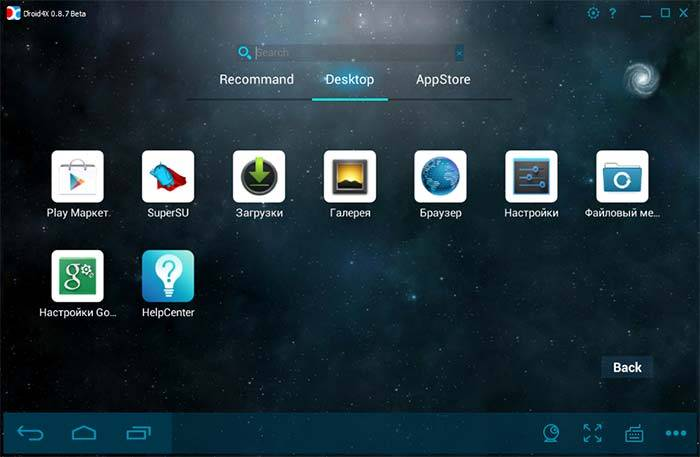 Эмулятор Android Droid4x