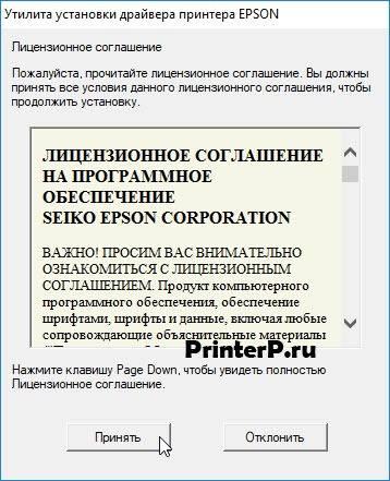 Epson-Stylus-Photo-R290-3.jpg
