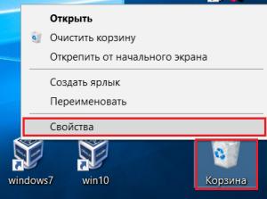 win10-delete-2-300x223.png