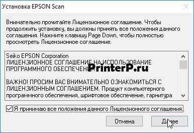 Epson-Perfection-3200-3.jpg