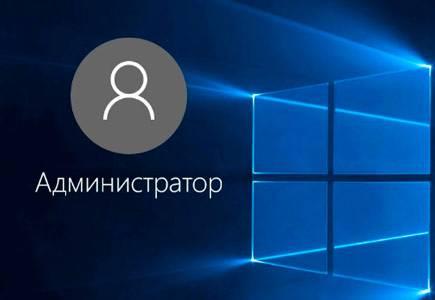 kak_sbrosit_parol_administratora_v_windows_10.jpg
