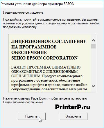 Epson-Stylus-CX4900-3.png