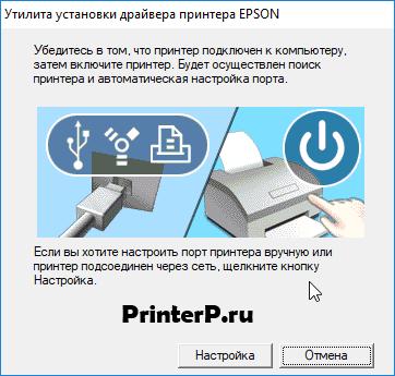 Epson-Stylus-CX4900-4.png