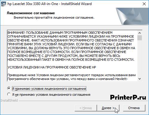HP-LaserJet-3020-1.png