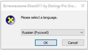 directx-11-windows-10-1.jpg