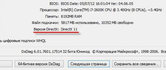 1572557129_screenshot_5-min.png