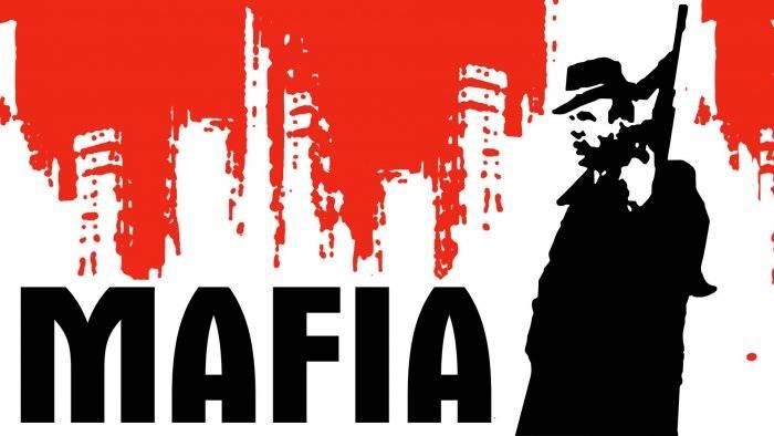 1550503090_mafia.jpg