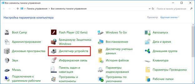 udalenie-nenuzhnyh-drajverov-v-windows-7-10-image7.jpg